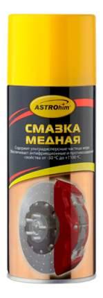 Смазка медная ASTROhim Ас-4575 аэрозоль 520 мл