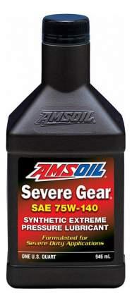 Трансмиссионное масло AMSOIL 75w140 0.946л SVOQT