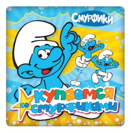 Книжка Смурфики Купаемся со смурфиками голубая