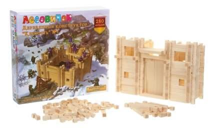Конструктор деревянный Лесовичок Крепость №1