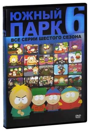 DVD-видеодиск Южный парк. Сезон 6