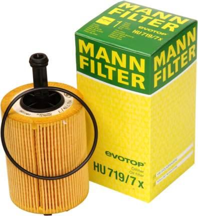 Фильтр масляный двигателя MANN-FILTER HU719/7X