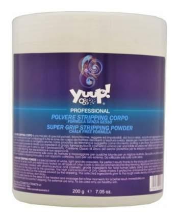 Yuup Professional! Профессиональная пудра для тримминга, 200 гр