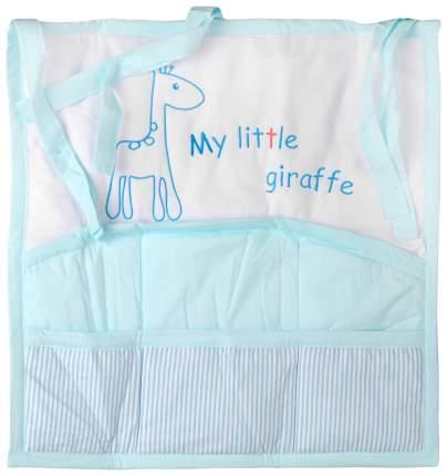 Текстильная карман в детскую кроватку Fairy Жирафик 0001020.13