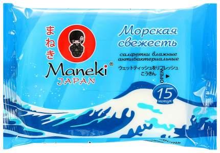 Влажные салфетки Maneki Kaiteki Морская свежесть 15 шт