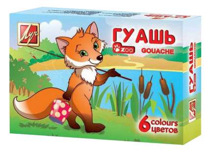 Гуашь Луч Zoo 6 цветов