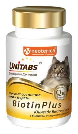 Витаминный комплекс для кошек Unitabs BiotinPlus, с Биотином и таурином 120 таб