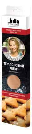 Бумага для выпечки Julia Vysotskaya тефлоновый для выпекания 33*40 см 1 шт