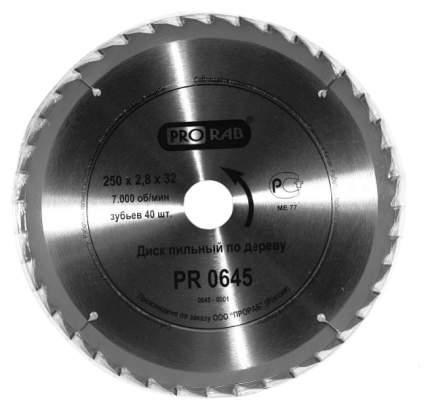 PR0645 Диск пильный 250x40Тx32 мм дерево