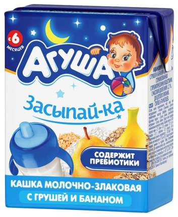 Молочная каша Агуша Засыпай-ка Злаковая с грушей и бананом 2,7% с 6 мес 200 мл