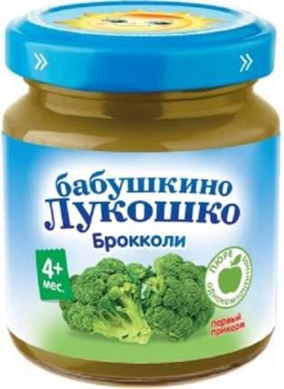 Пюре овощное Бабушкино Лукошко Брокколи с 4 мес 100 г