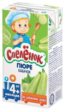 Пюре овощное Спелёнок Кабачок с 4 месяцев 125 гр Tetra Pak