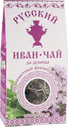 Напиток чайный Русский Иван-чай да душица крупнолистовой ферментированный 50 г