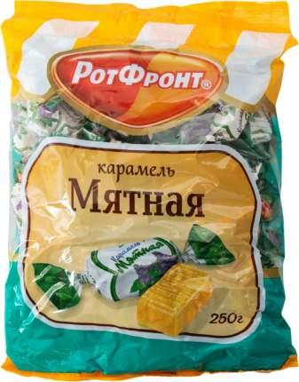 Карамель РотФронт мятная  250 г