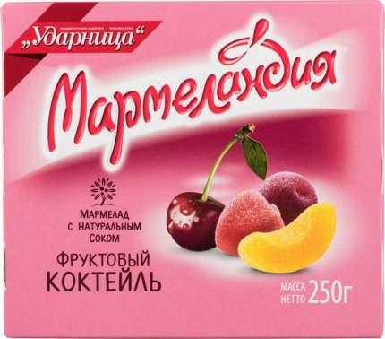 Мармелад с натуральным соком Мармеландия фруктовый коктейль 250 г