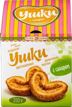 Печенье Хлебозавод №28 ушки с сахаром 200 г