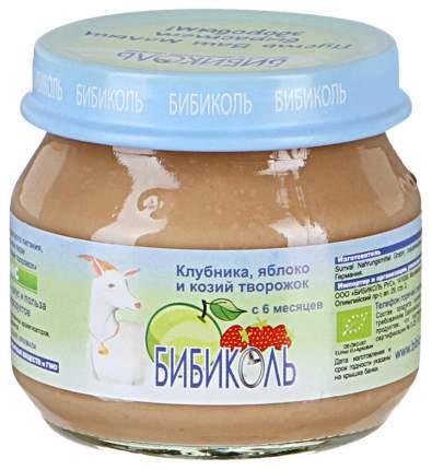 Пюре фруктовое Бибиколь Клубника, яблоко и козий творожок с 6 мес 80 гр