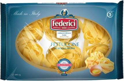 Макаронные изделия Federici fettuccine лапша в гнездах 200 г