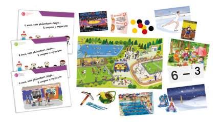 Настольная игра Профессии Спорт и туризм (фиолетовый) Умница