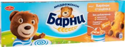 Пирожное медвежонок Барни с вареной сгущенкой 150 г