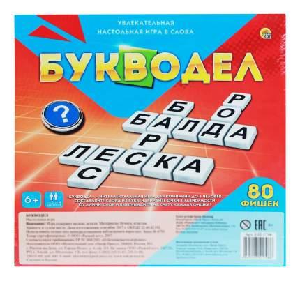 Игры в слова Букводел 80 фишек Рыжий кот ин-1798