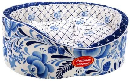 Лежанка для кошек и собак Родные места 38x43x15см голубой, белый, синий
