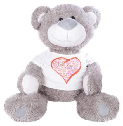 Мягкая игрушка Fluffy Family Мишка Влюбленный 50 см 681418