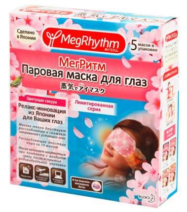 Маска для глаз паровая Kao MegRhythm Цветущая сакура 5 шт
