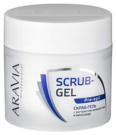 Скраб для тела Aravia Professional Scrub Gel с экстрактом зеленого чая и винограда 300 мл