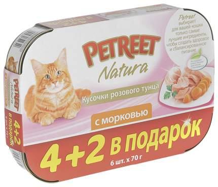 Консервы для кошек Petreet Natura, для стерилизованных, морковь, тунец, 6шт по 70г