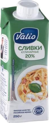 Сливки Valio кулинарные 20% 250 г