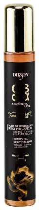 Масло для волос Dikson Argabeta Beauty Oil Light spray 100 мл