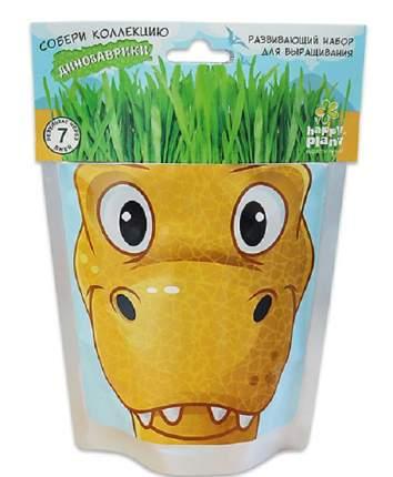 Набор для выращивания Динозаврик Рекси