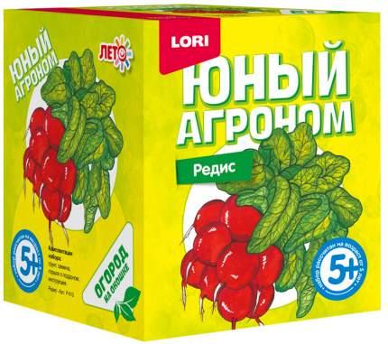 Набор LORI Юный агроном Редис