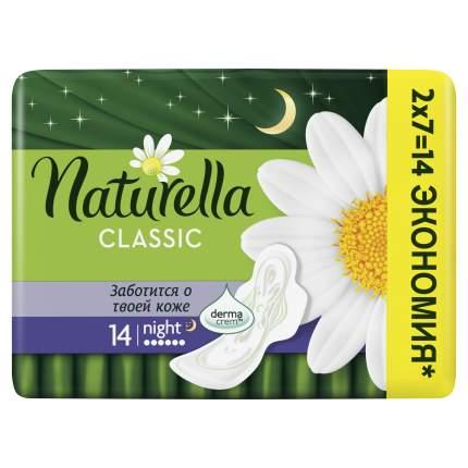 Прокладки Naturella Classic Camomile Night Duo 14шт