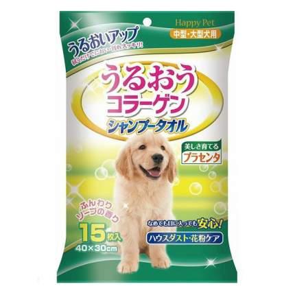 Полотенца для экспресс-купания без воды Japan Premium Pet, для крупных собак, 15шт.