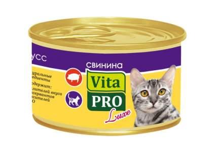 Консервы для кошек Vita Pro Luxe, для стерилизованных, свинина, 85 г