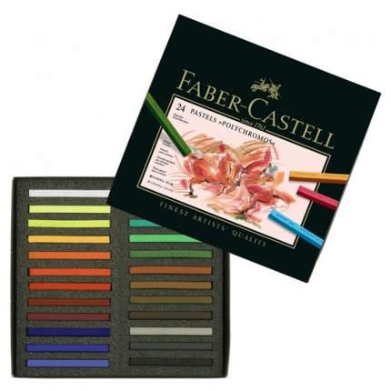 Пастель сухая Polychromos, 24 цвета