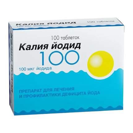 Калия йодид таблетки 100 мкг 100 шт.