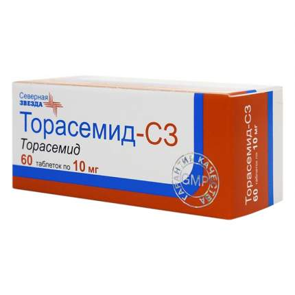 Торасемид-СЗ таблетки 10 мг 60 шт.
