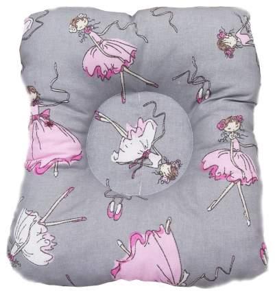 Подушка для кормления и сна AmaroBaby Baby Joy Мечта AMARO-40BJ-BS