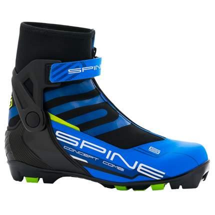 Ботинки для беговых лыж Spine Combi 268 NNN 2019, 46 EU