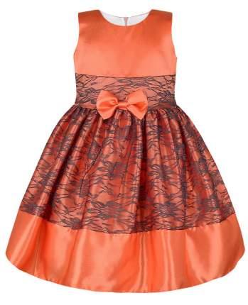 Нарядное платье Радуга Дети 84275-ДН19, размер 104