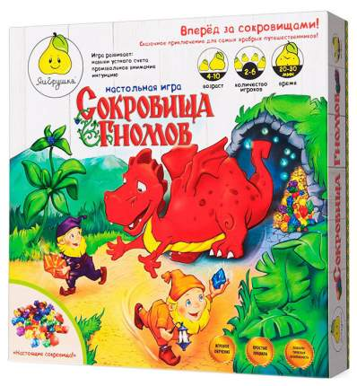 """Настольная игра """"Сокровища Гномов"""""""
