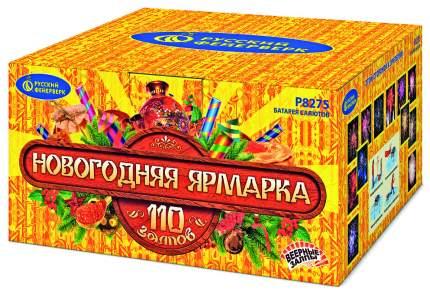 Супер-салют Русский Фейерверк Р8275 Новогодняя ярмарка 110 залпов