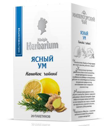 Напиток чайный Konigin Herbarium ясный ум пакетированный
