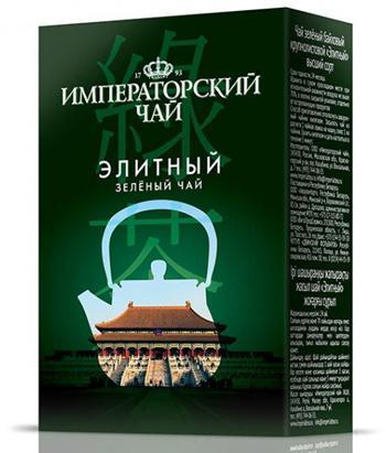 Чай зеленый байховый крупнолистовой элитный