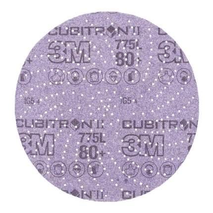 Шлифовальный круг Клин Сэндинг, 80+, 150 мм, Cubitron™ II, Hookit™ 775L, 5 шт./уп.