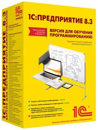 Бухгалтерская программа 1С Предприятие 8.3 4601546109996