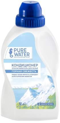 Кондиционер для белья Pure Water горная свежесть